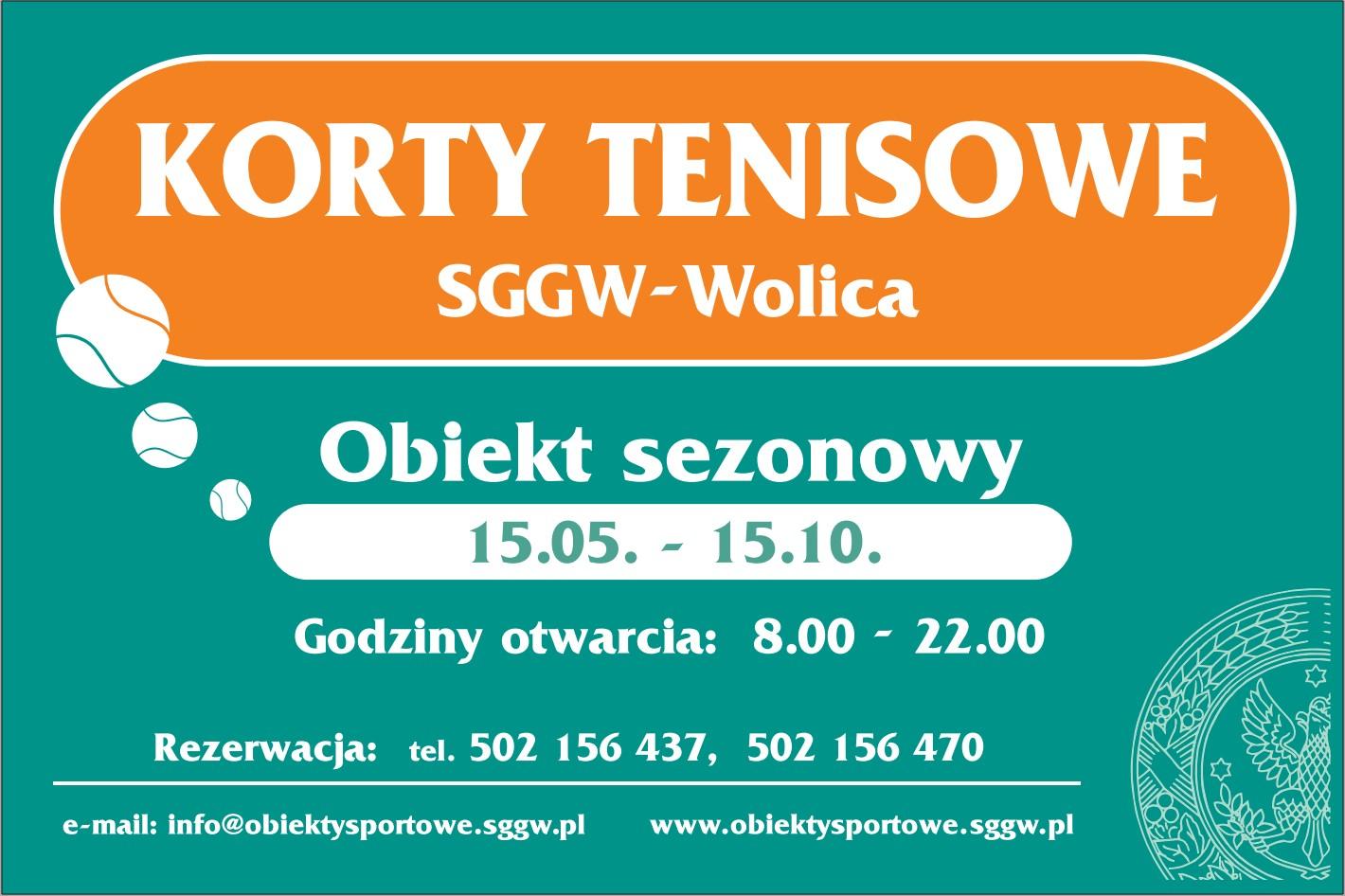 """Korty """"Wolica SGGW"""""""